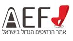 AEF אתר הרהיטים הגדול בישראל