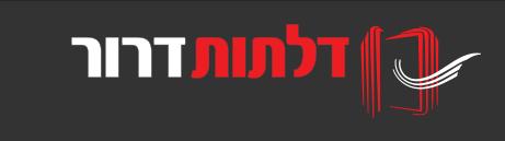 2014-07-07_1648
