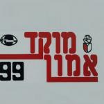 2014-07-07_1655