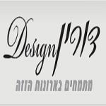 דורין דיזיין