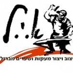 א.י.ל. – נפחות – עיצוב וייצור שערים ומעקות ברזל