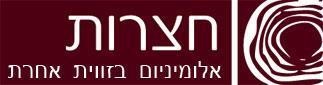 hazerot-logo-new
