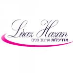 לירז חזן לוגו