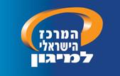 לוגו המרכז למיגון