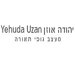 יהודה אוזן מעצב גופי תאורה