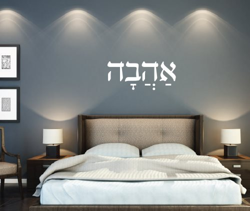 עיצוב חדרי שינה